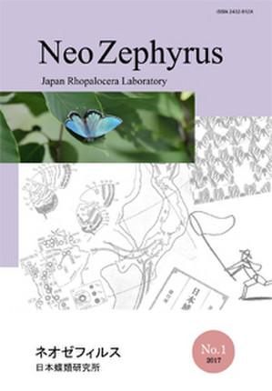 Neozephyrus1